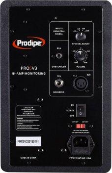 Активные студийные мониторы Prodipe Pro5 V3