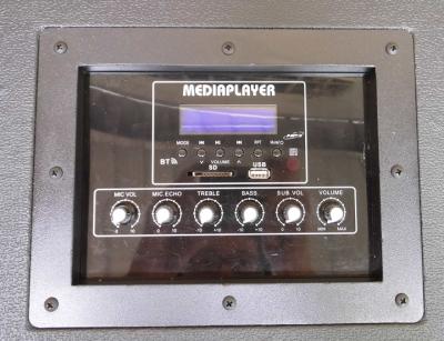 Активний комплект акустичних систем IBIZA CUBE1100-BT