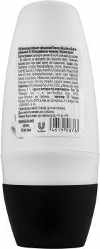 Антиперспирант шариковый Rexona Men Антибактериальный и Невидимый на черной и белой одежде 50 мл (46195876)