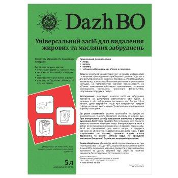 Универсальное средство DazhBO для удаления жировых и масляных загрязнений 5 л k (DS82602)