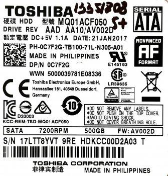 """Жорсткий диск для ноутбука Toshiba 500GB 2.5"""" 16MB 7200rpm 6Gb/s (MQ01ACF050) SATAIII Б/У"""