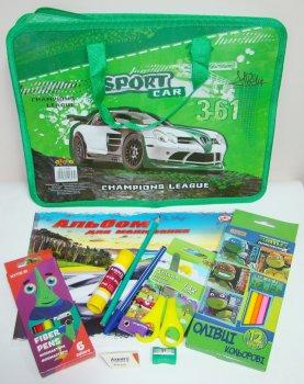 Подарочный набор для первокласника в портфеле для малчика Канцелярские принадлежности Kidis 10 предметов