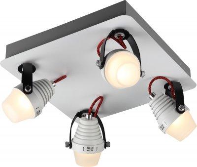 Світильник спотовий Altalusse INL-9384C-20 White SMD LED 20 Вт