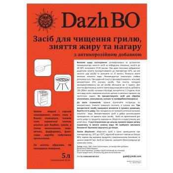 Моющее средство DazhBO для чистки гриля, нагара, газовых плит с антикоррозийной добавкой 1:5 5 л k (GS82604)