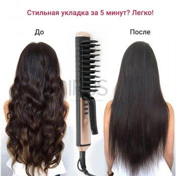 Щипці випрямляч для укладання волосся LESCOLTON LS-118