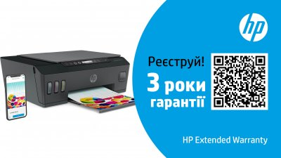 HP Smart Tank 515 Wireless (1TJ09A)