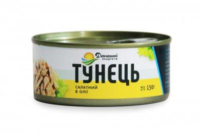 Тунець Домашні продукти 150г салатний в олії