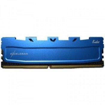 Модуль памяти eXceleram DDR4 4GB 2400 MHz Blue Kudos (EKBLUE4042417A) (F00164750)