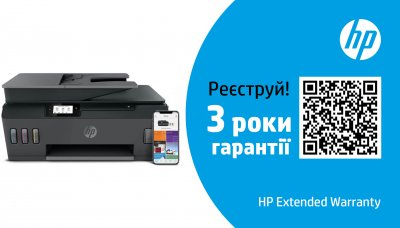HP Smart Tank 530 Wireless (4SB24A)