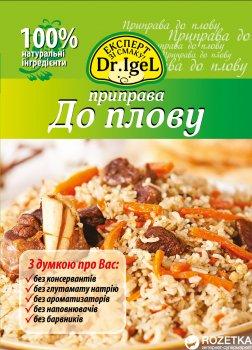 Упаковка приправы Dr.IgeL к плову 20 г х 12 шт (34820155170123)
