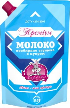 Упаковка молока сгущенного цельного Заречье Премиум с сахаром 8.5% 270 г х 5 шт (4820001076899)