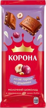 Упаковка шоколада Корона молочного с изюмом и орехом 85 г х 29 шт (7622210815453)
