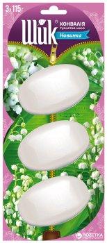 Упаковка мыла туалетного Шик Ландыш 115 г х 60 шт (4820023360549-20)