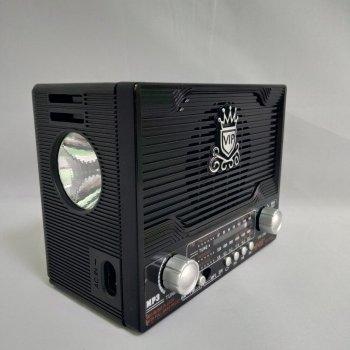 Радіоприймач NS-1556S з сонячною панеллю Чорний