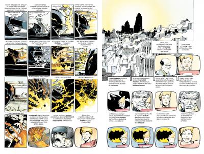 Бетмен. Повернення темного лицаря ISBN 978-966-917-259-4