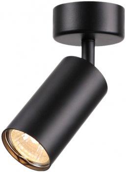 Світильник точковий Wunderlicht 1x50 Вт GU10 (IL3001-11B)