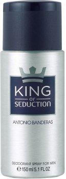 Парфюмированный дезодорант для мужчин Antonio Banderas King of Seduction 150 мл (8411061784327)