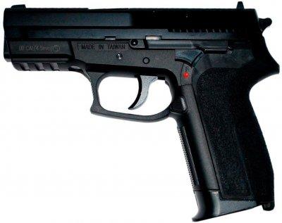 Пистолет пневматический KWC KM47 (Sig Sauer Pro 2022)