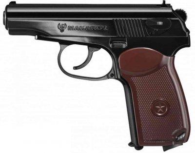 Пневматический пистолет Umarex Makarov