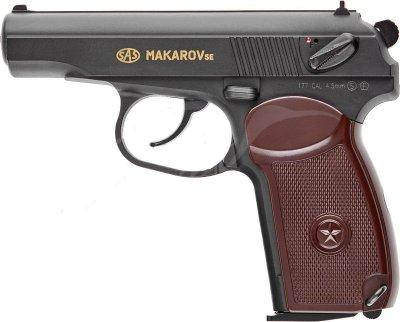 Пистолет пневматический SAS Makarov SE 4.5