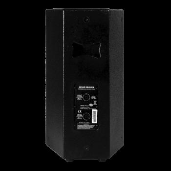 Пассивная акустическая система Audac PX112MK2