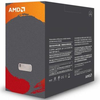 Процесор AMD Ryzen 5 1600X (YD160XBCM6IAE) sAM4 Tray