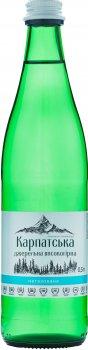 Упаковка питьевой негазированной воды Горянка 0.5 л х 12 бутылок (4820227100422)