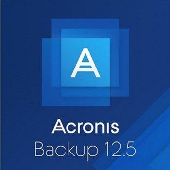 Системная утилита Acronis Backup 12.5 Advanced Server License incl. AAP ESD (A1WYLPZZS21)