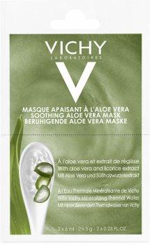Успокаивающая маска Vichy с алоэ для кожи лица склонной к сухости и стянутости 2х6 мл (3337875588935)