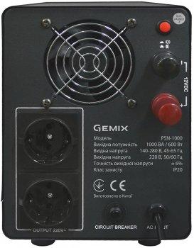 Gemix PSN-1000 для котлів (PSN1000VA)