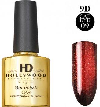 Гель-лак HD Hollywood Котяче око Cat Eye 9D №009 8 мл (HD-КГ009) (2200900080098)