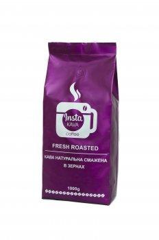 Кава в зернах INSTA KAVA Indian Арабіка 100% 1 кг