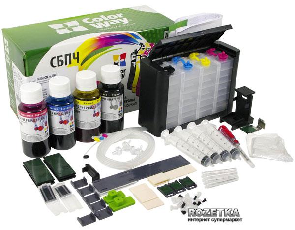 Система НПЧ ColorWay HP №650/121/122 з демпфером V2 (4х100) (H650CN-4.1NC)