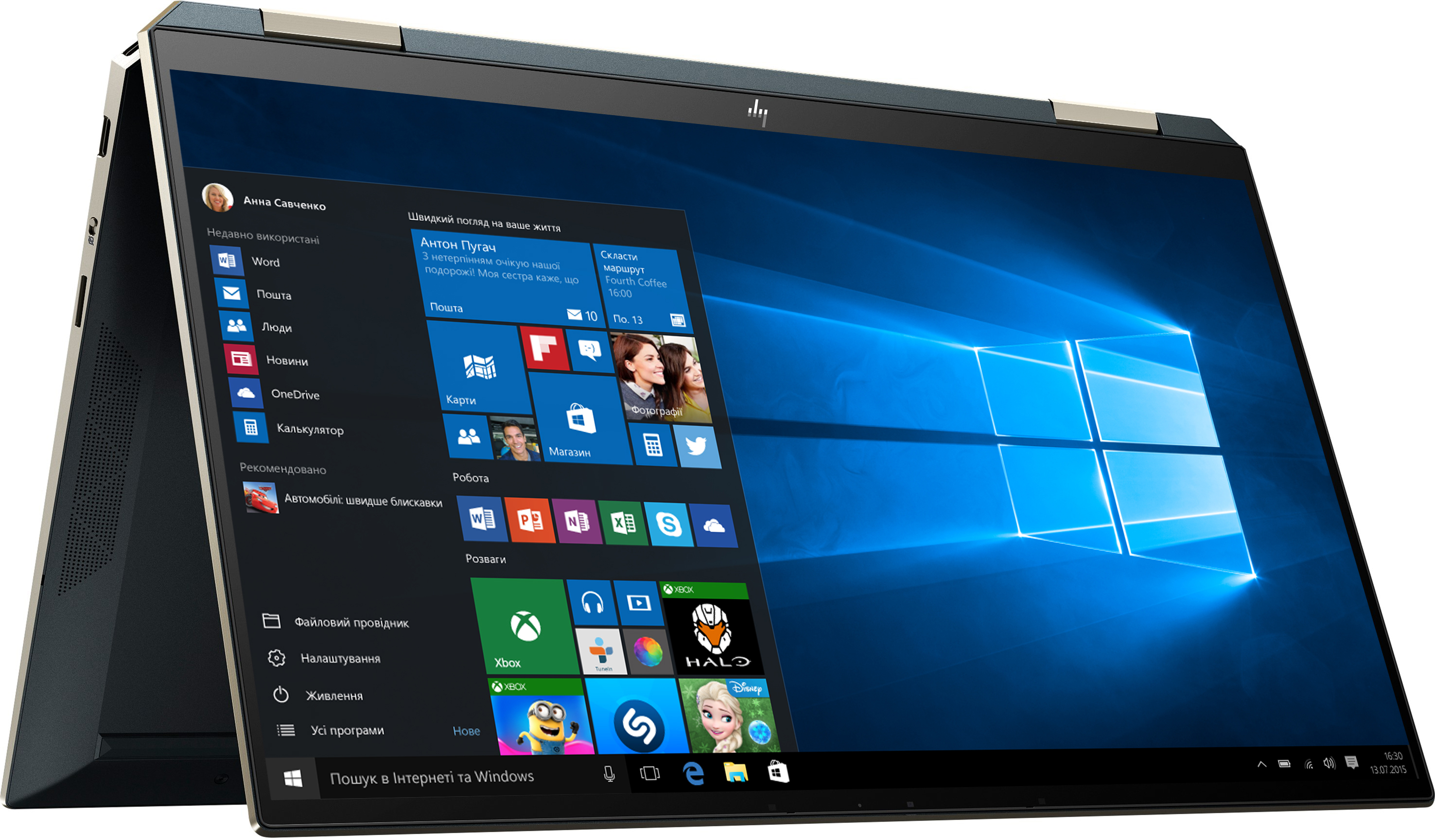 Ноутбук HP Spectre x360 Convertible 13-aw2012ur  Poseidon Blue