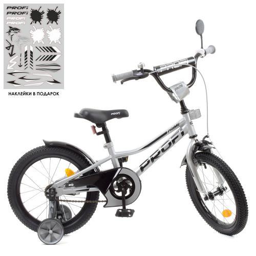 Велосипед дитячий PROF1 Y16222-1 Prime металік