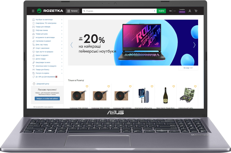 Ноутбук Asus Laptop M515DA-BR398 (90NB0T41-M09000) Slate Grey