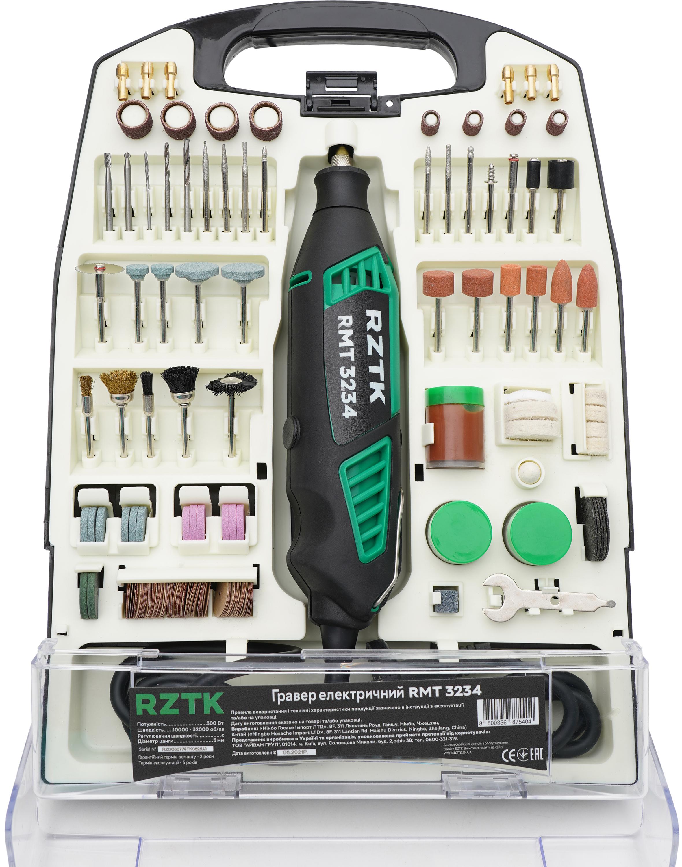 Гравер електричний RZTK RMT 3234
