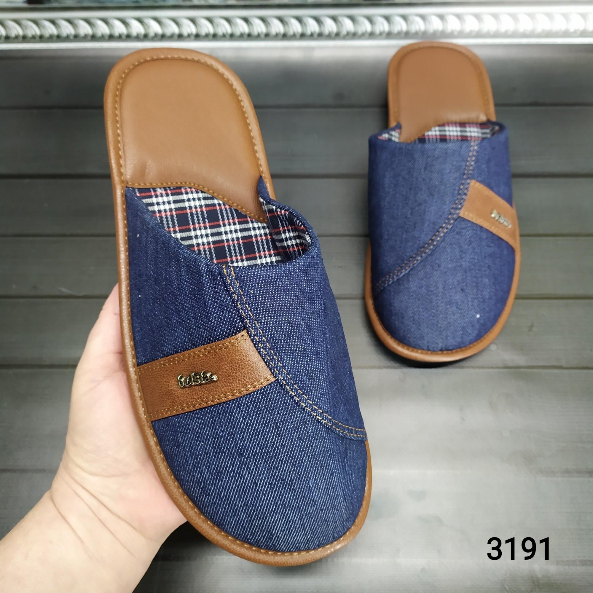 Тапочки мужские домашние Белста синие под джинс закрытые 45р (29,2 см)