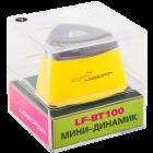 LF-BT100 yellow - изображение 3
