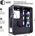 Корпус QUBE Neptune Black (QB07N_FCNU3) - изображение 7