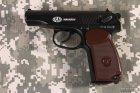 Пневматичний пістолет SAS Makarov (23701430) - зображення 6