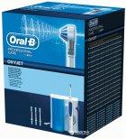Іригатор ORAL-B BRAUN Professional Care / MD20 (4210201378617) - зображення 2