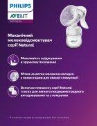 Ручний молоковідсмоктувач Philips AVENT SCF330/20 - зображення 14