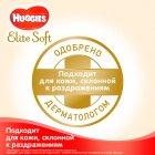 Подгузники Huggies Elite Soft 4 Mega 66 шт. (5029053546339) (5029053545301) - изображение 8