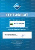Моторное масло Aral BlueTronic SAE 10W-40 1 л (AR-20487) - изображение 2
