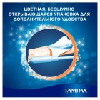 Тампоны Tampax Discreet Pearl super Plus с аппликатором 18 шт (4015400669418) - изображение 5