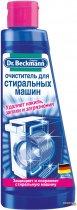 Очиститель для стиральных машин Dr.Beckmann 250 мл (4008455335612) - изображение 1