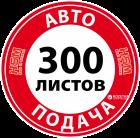 Шредер HSM Securio AF300 (4.5x30) - зображення 7