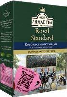 Чай крупнолистовой Ahmad Tea Королевский Стандарт 100 г (054881013215) - изображение 1