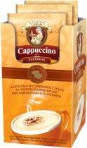 Кавовий напій Петровская Слобода Cappuccino 3 в 1 Карамель 10 x 12.5 г (8886300970258) - зображення 2